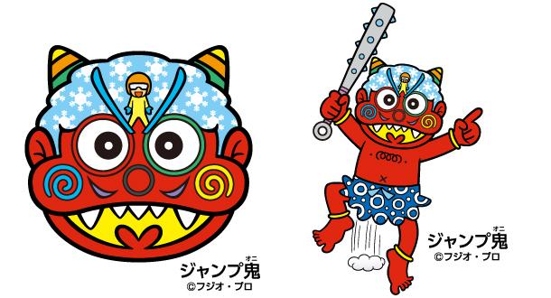 denroku2014