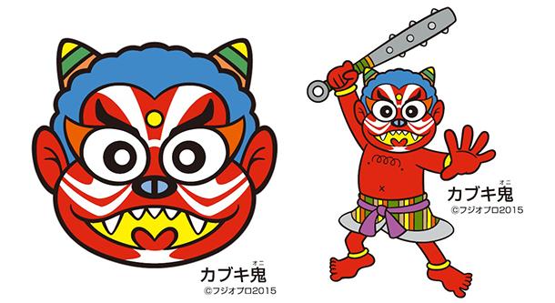 denroku2015